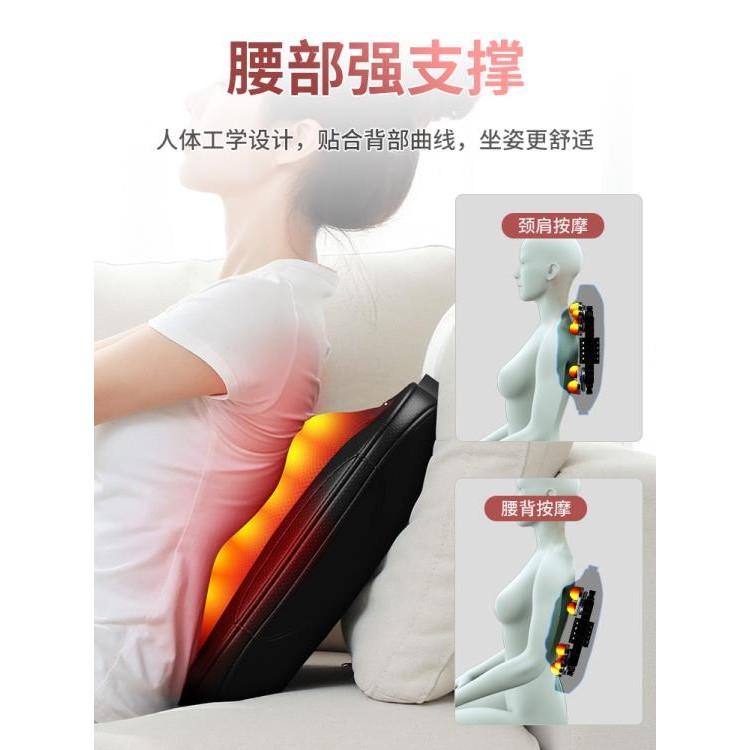 【新品現貨上架85折優惠】按摩枕 俊速頸椎按摩器頸部肩頸背部腰全身多功能按摩枕頭車載家用按摩儀