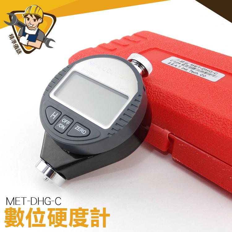 數顯邵氏硬度計 硬度檢測儀 硬度測量儀 印刷板 纖維 MET-DHG-C 邵氏硬度計 硅膠