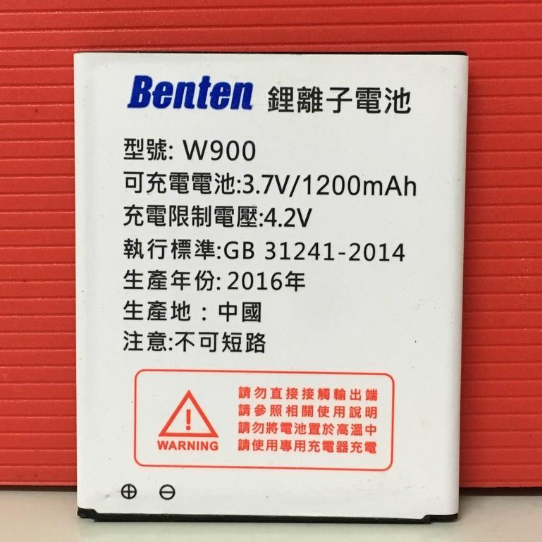 奔騰 Benten W900手機長輩機 二手原廠電池1200MAH 二手良品手機電池