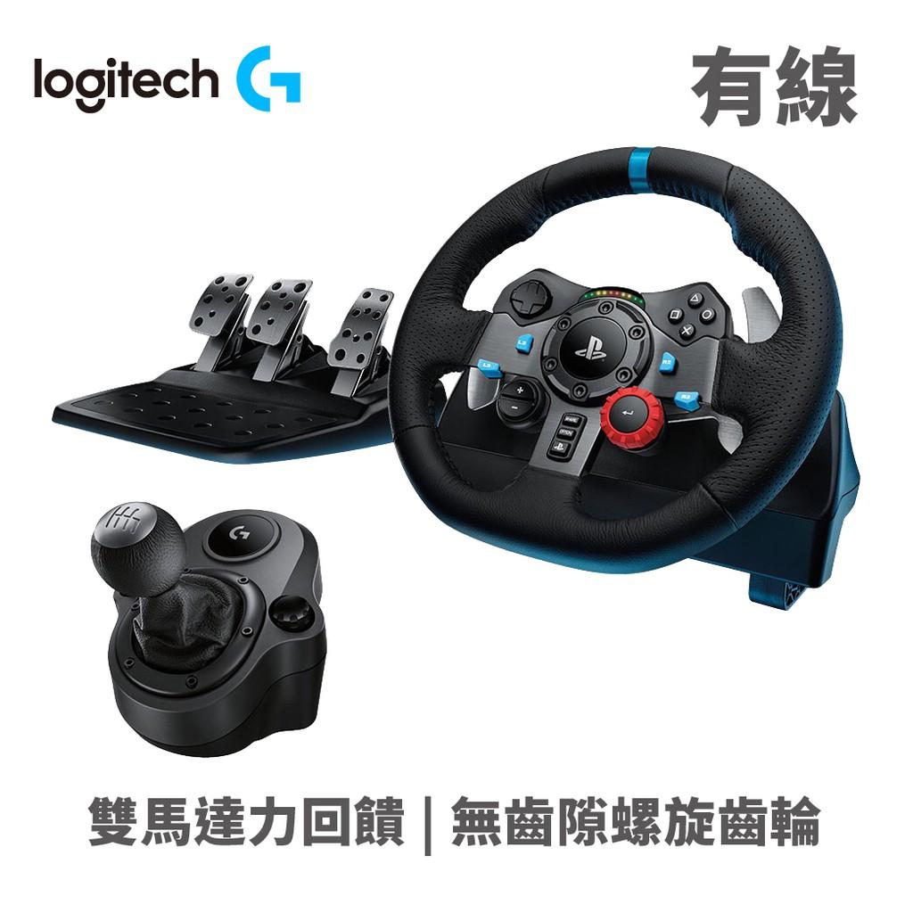 Logitech 羅技 G29 Driving Force 賽車方向盤- Playstation4