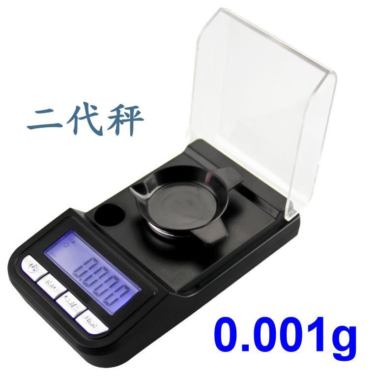 第二代 0.001高精度電子秤 30g/0.001g 珠寶秤 口袋秤 天平秤 手掌秤