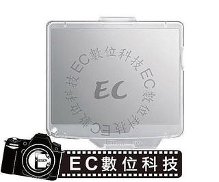 【EC數位】Nikon 專用 螢幕保護蓋 Nikon D700 BM-9 D90 專用同原廠 液晶防刮保護蓋 台中市