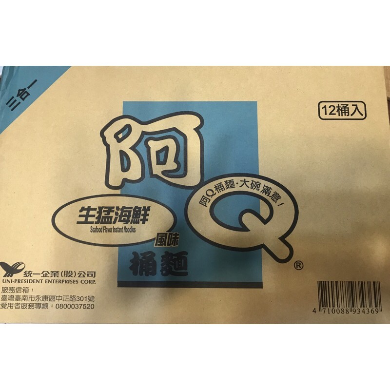 阿Q桶面海鮮泡麵(12碗)(超商限購1箱)