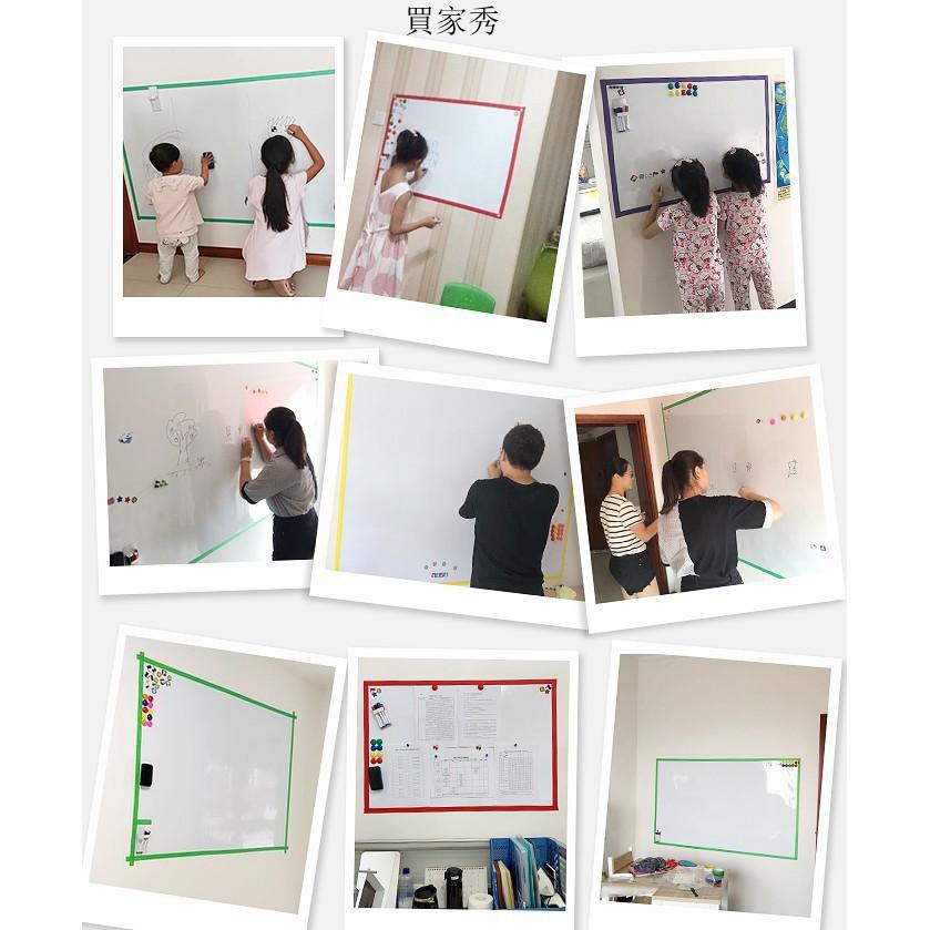 YOR資雅生活店白板牆貼黑板磁性軟白板磁鐵可移除寫字板貼紙投影可擦寫家用掛式教學會議培訓辦公兒童畫板小牆面