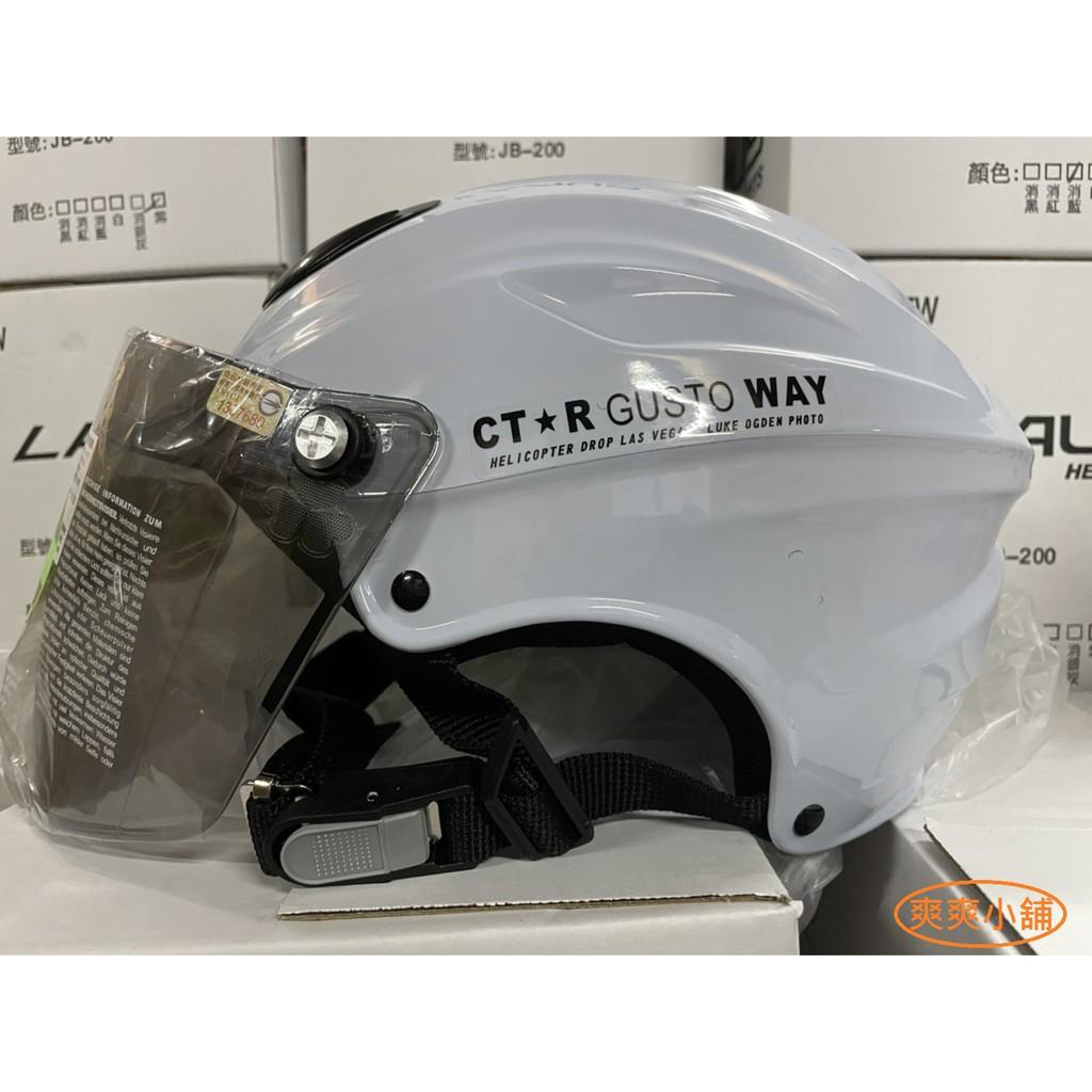 CTR S180 雪帽 安全帽 半罩 半罩式 GP5 加大安全帽 加大款 內襯可拆 3/4 大尺寸復古帽