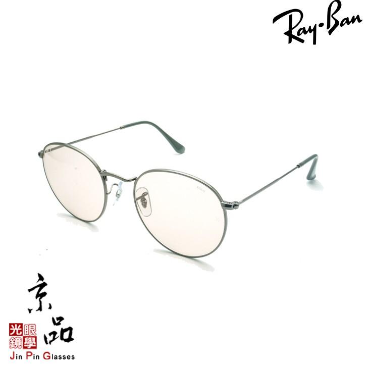 【RAYBAN】RB3447 004/T5 53mm 鐵灰框 粉紅變暗紫色  雷朋太陽眼鏡 直營公司貨 JPG 京品眼鏡