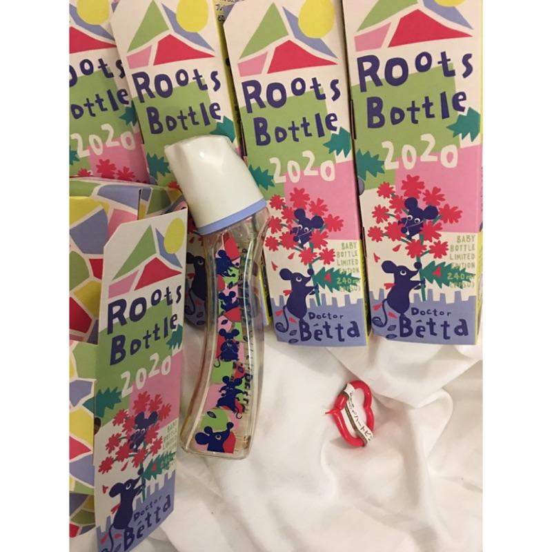 Betta 鼠年 限量版 奶瓶 貝親 彌月 禮盒 限定 彎曲 拍嗝