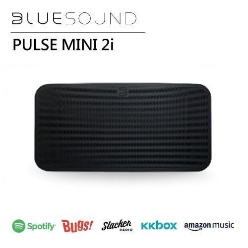 BLUESOUND PULSE MINI 2i 無線音樂串流主動式喇叭 公司貨 (私訊優惠)