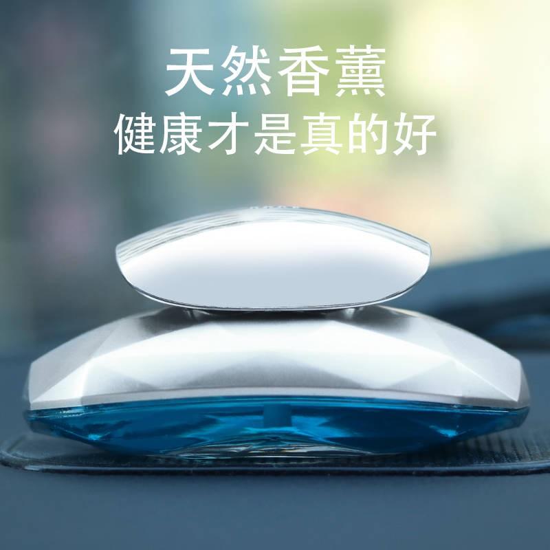 汽車香水座車用香水除異味車載車內香水座式 汽車用品擺件裝飾品