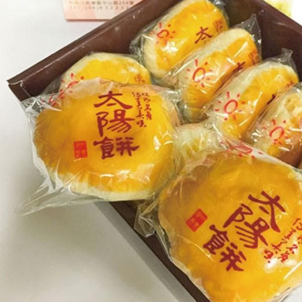 【滋養軒】臺南太陽餅禮盒(10入)iCarry