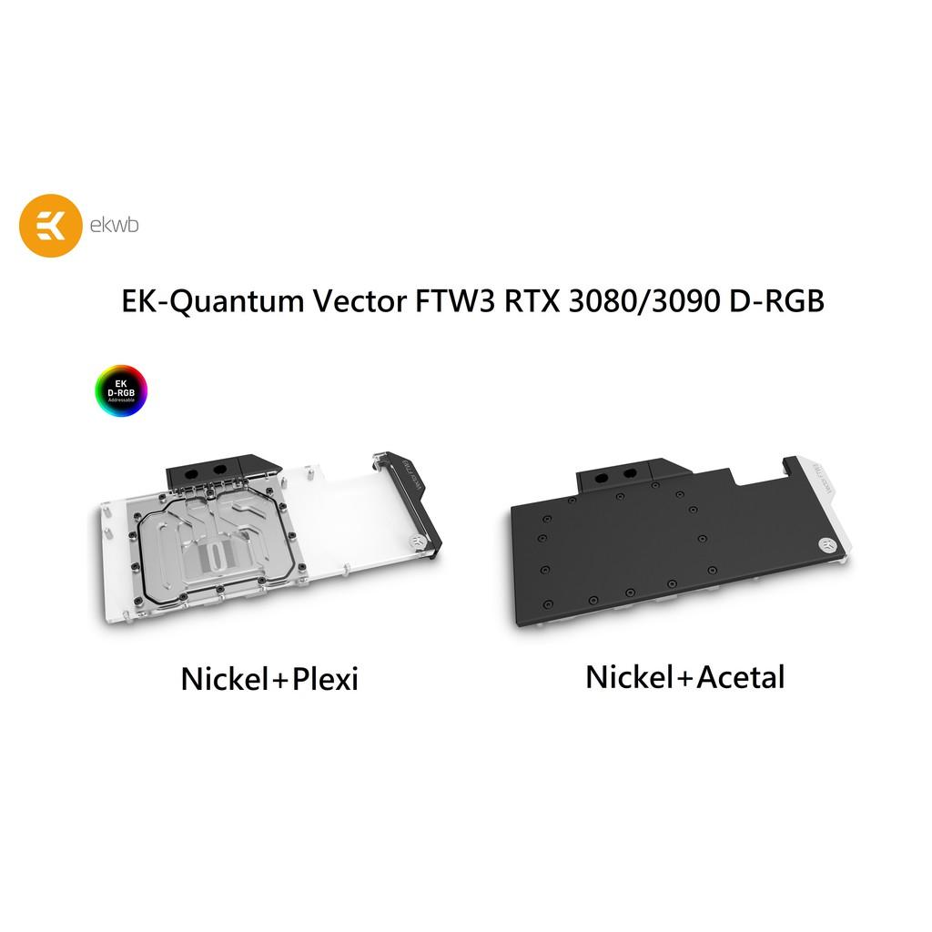 【肯瑞PC特裝】預購 EKWB EK-Quantum Vector RTX 3080 3090 EVGA FTW3 專用
