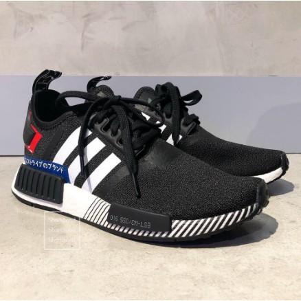 全新正品Adidas NMD R1 Japan 日本限定 愛迪達 網布 慢跑鞋 日文 EF2357