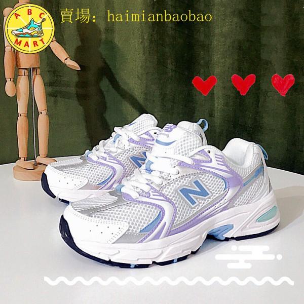 海綿寶寶 New balance NB MR530 紫色 白銀 復古 男女網布老爹鞋 跑步休閒鞋
