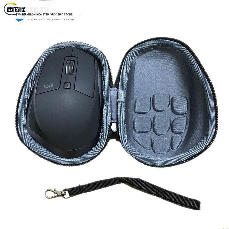 西瓜怪雜貨 滑鼠收納包 適用羅技 MX Master2S 滑鼠包 Master3保護盒Master抗壓殼Anywhere