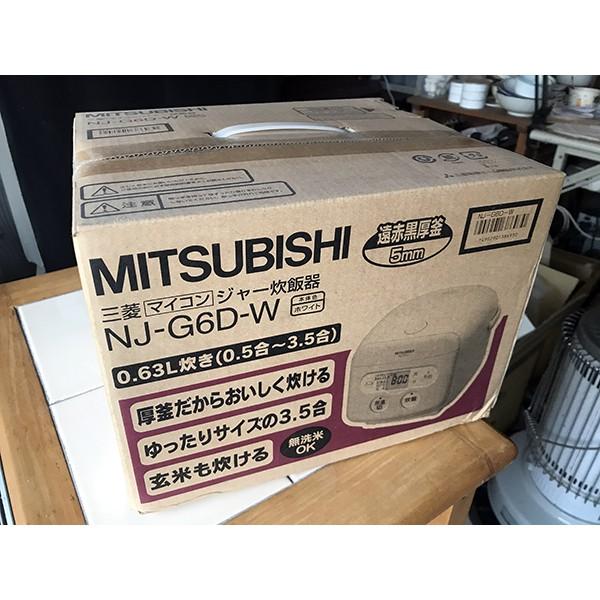 二手 日本三菱原裝 mitsubishi 電子鍋 遠紅外線黑厚釜內鍋 NJ-G6D-W
