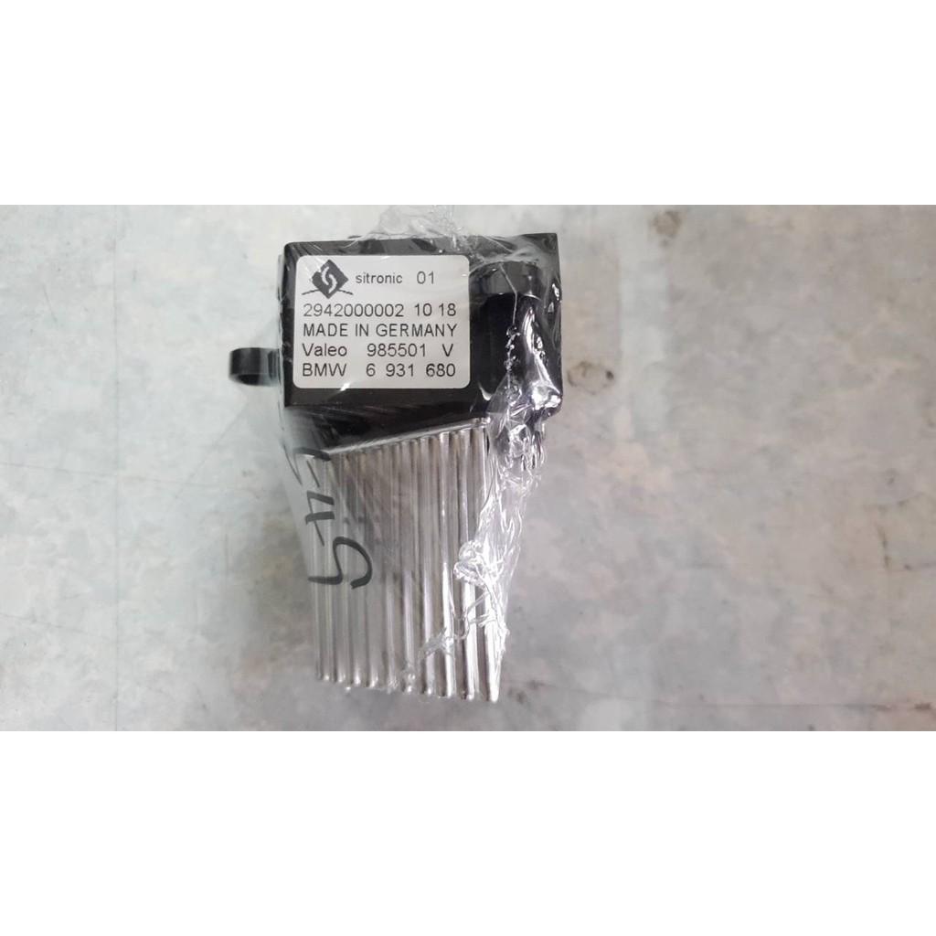 【SFF雙B賣場】BMW E46 德國製 鼓風機電阻 318i~330i