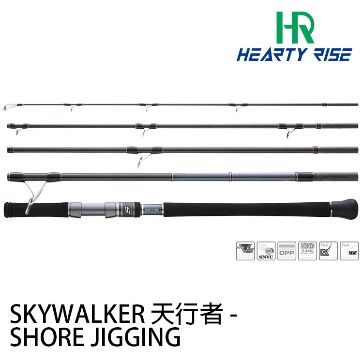 HR 天行者SKY WALKER SHORE JIGGING SWSJ [漁拓釣具] [岸拋鐵板旅竿]