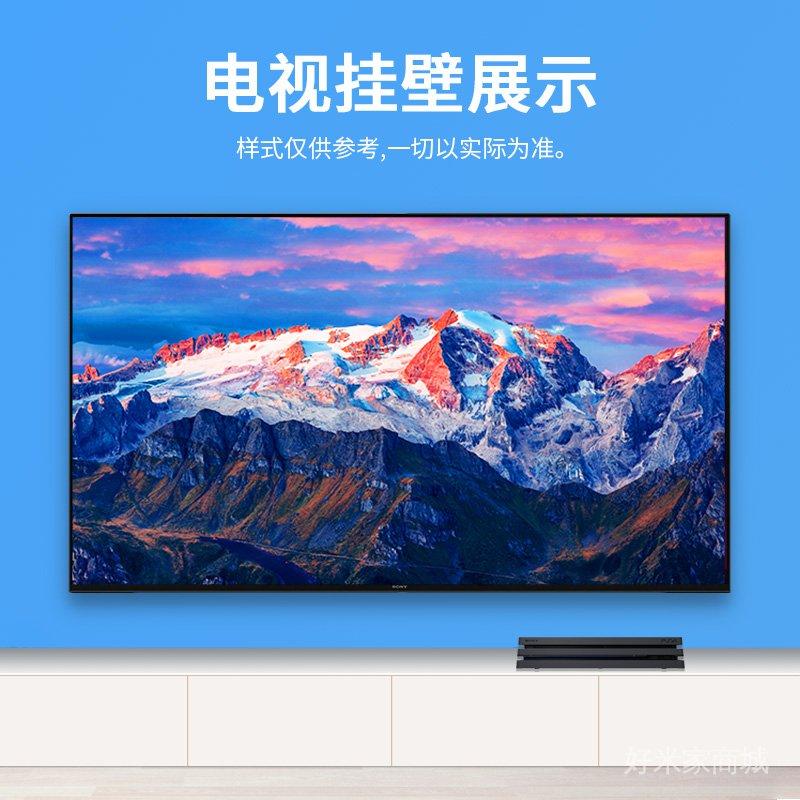 【代購】Sony/索尼 KD-65X9500H 65英寸4K高清HDR安卓智能液晶電視X9000H