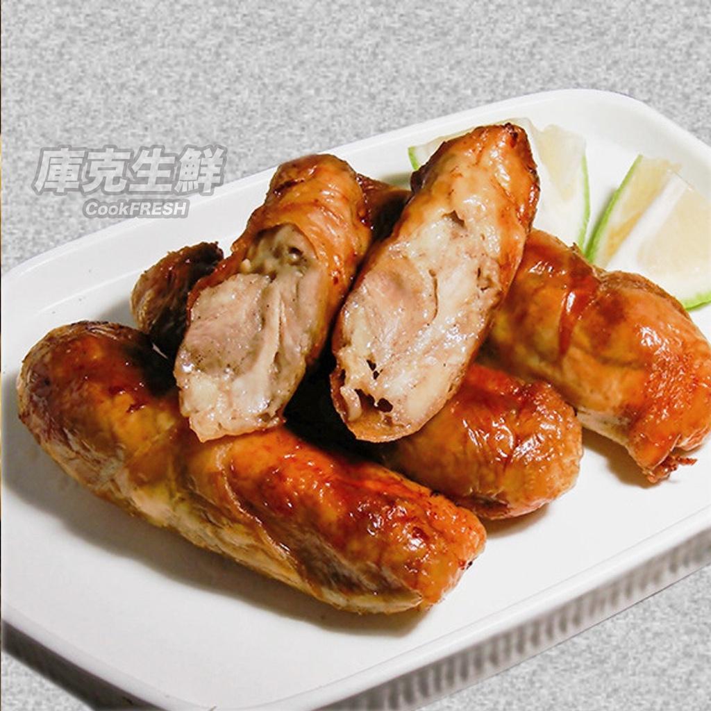|庫克生鮮|爆漿雞腿捲 (300g±10%/包)