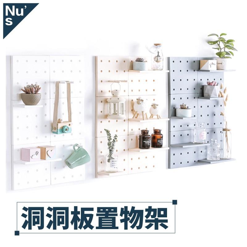 質感DIY組裝 洞洞板置物架 牆壁收納架 牆上收納架 壁掛置物架 掛式置物架 組合收納板 免釘免打