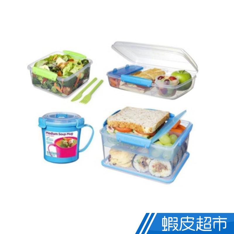sistema 紐西蘭進口外帶野餐系列保鮮盒(四色隨機) 蝦皮24h 現貨