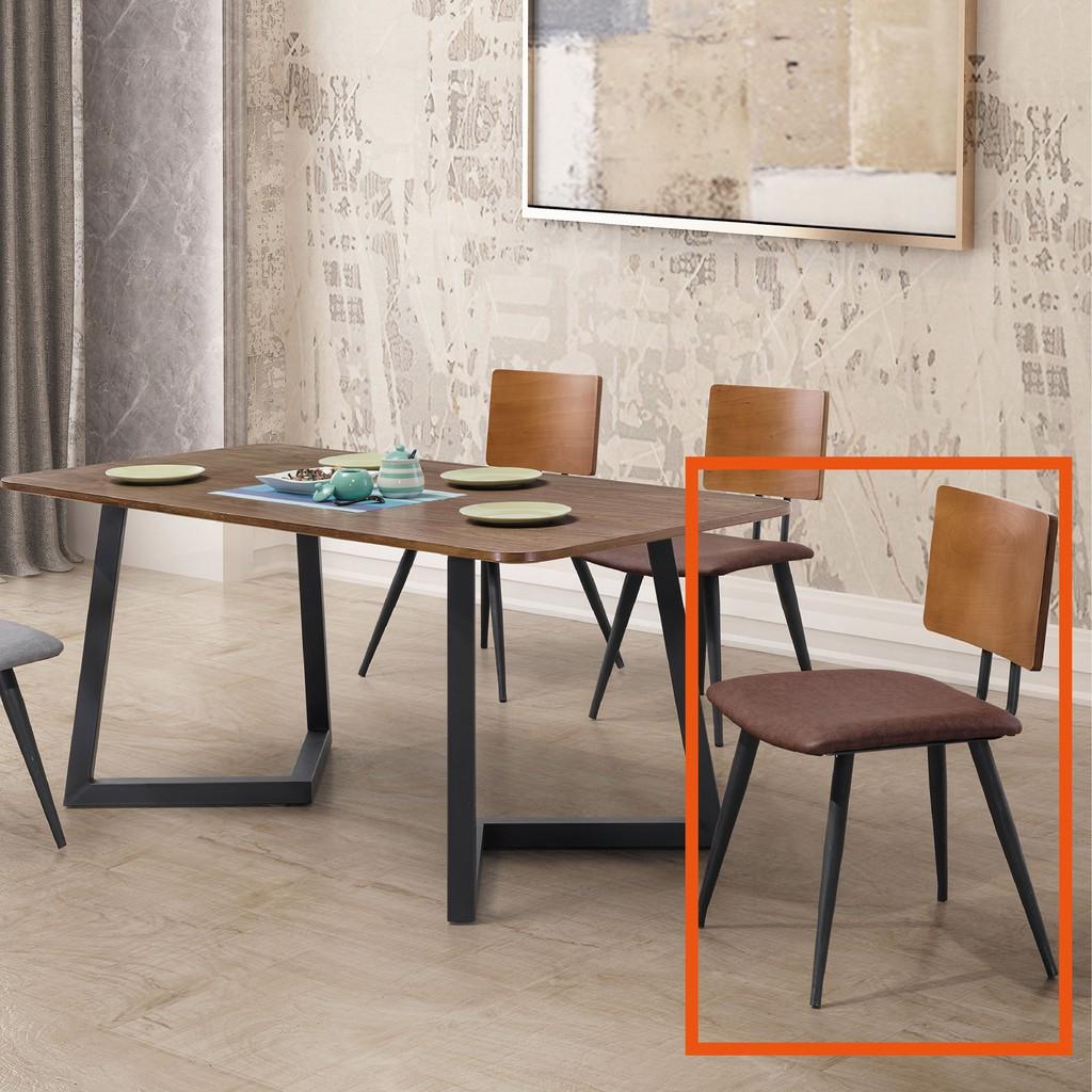 【47cm咖啡皮餐椅-B412-07】餐椅 北歐工業風 書桌椅 長凳 實木椅 皮椅布椅 餐廳吧檯椅 會議椅【金滿屋】