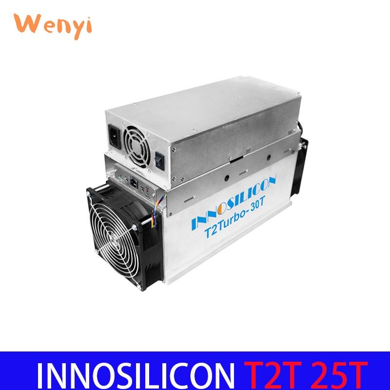 【批發賣場 立減300】芯動T2T單筒比特幣礦機 Innosilicon ASIC Bitcoin Miner T2T