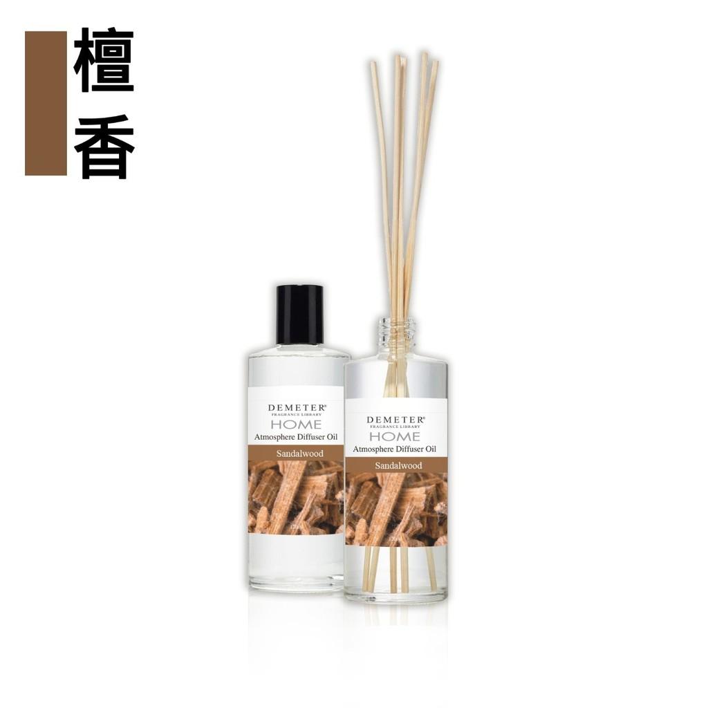 Demeter 【檀香】 Sandalwood 120ml 空間擴香瓶