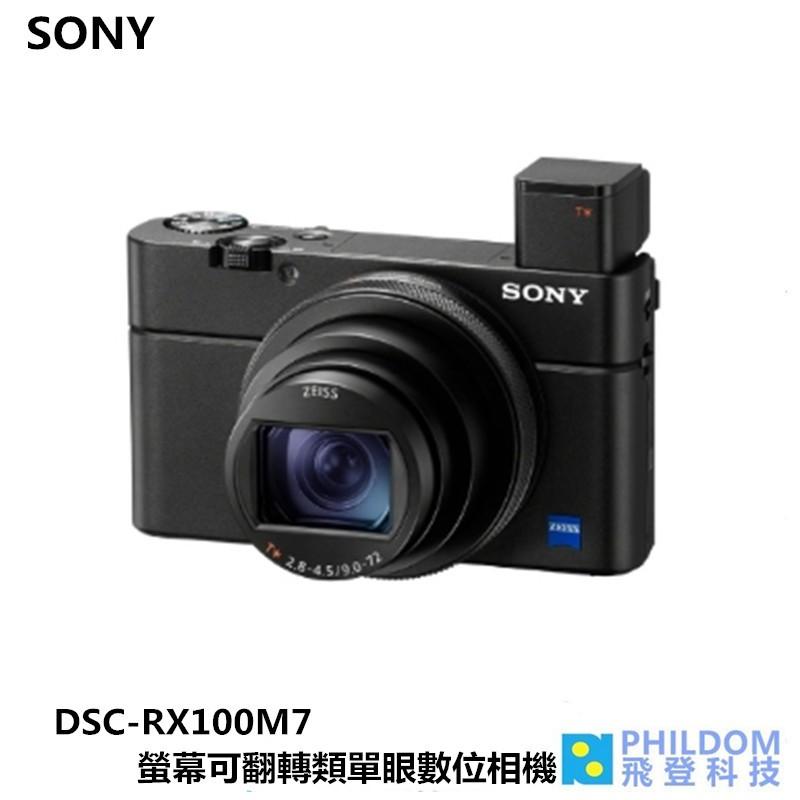 SONY DSC-RX100M7 VII RX100M7 類單眼數位相機 人眼動物眼自動偵測對焦 大光圈