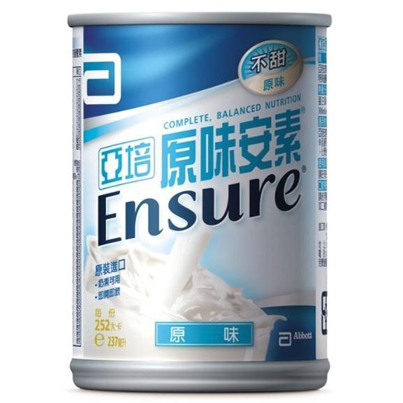 亞培 原味安素 均衡營養配方 237 毫升 32 罐 Costco代購 好市多代購  宅配直寄到府 免運費