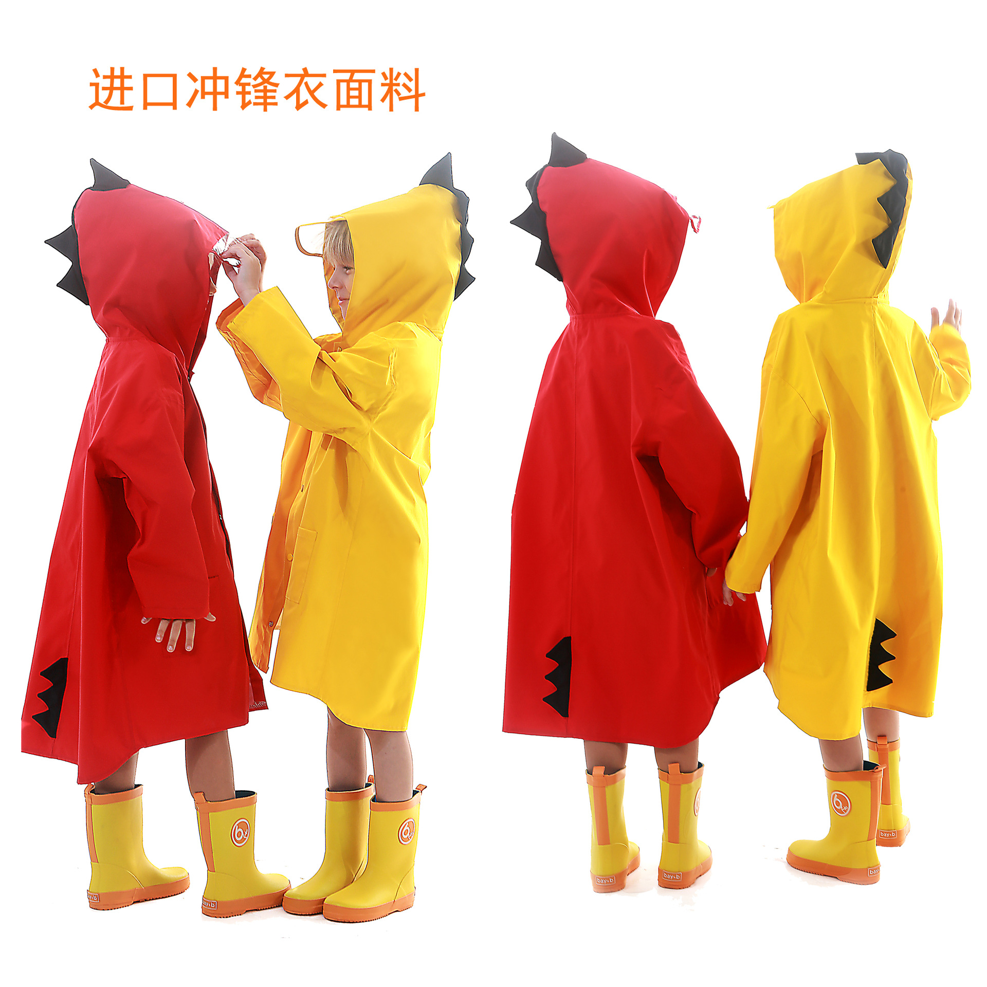 特價加厚款恐龍雨衣外套防水 衝鋒衣面料兒童雨衣雨披3D立體壓膠