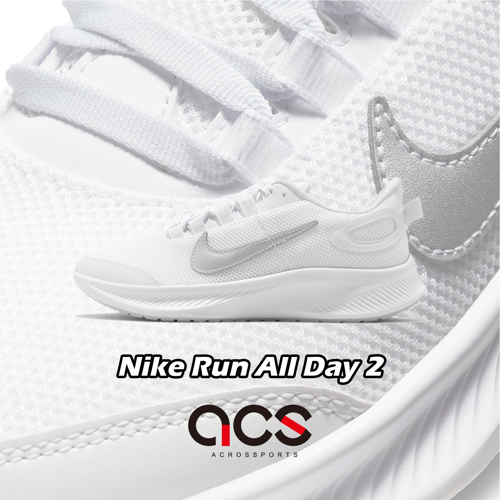 Nike 慢跑鞋 Wmns Runallday 2 白 灰 小白鞋 運動鞋 女鞋 【ACS】 CD0224-100