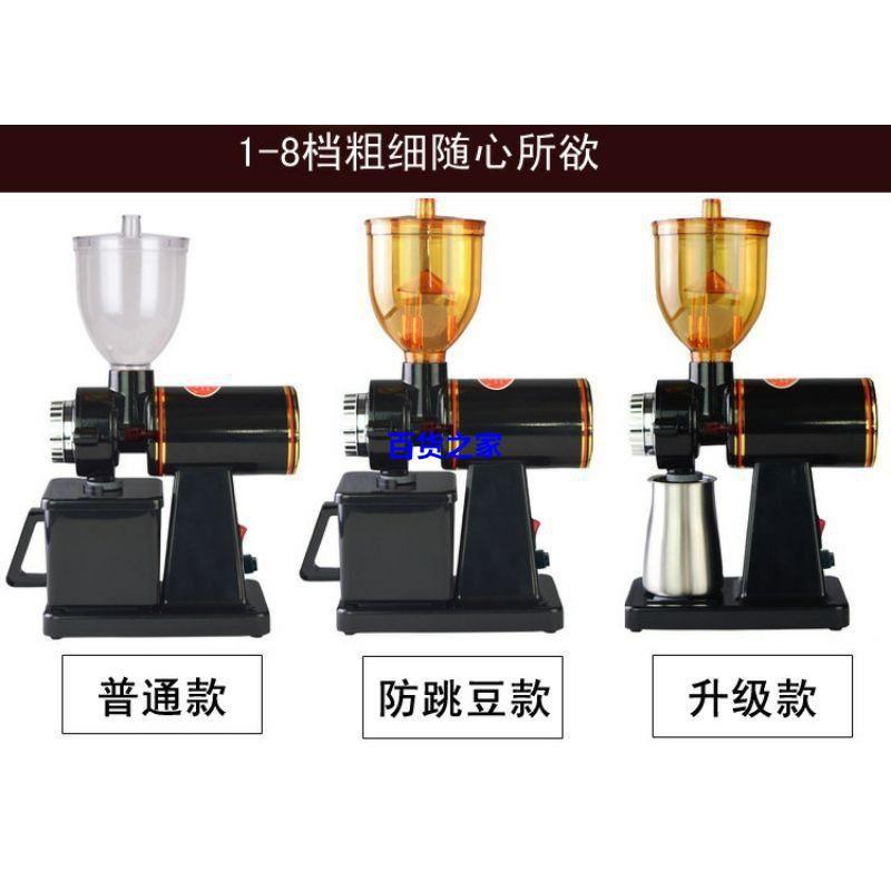 【台灣直發】精品110v電動咖啡磨豆機(8檔調節)(速出貨)研磨機粉碎機 110V