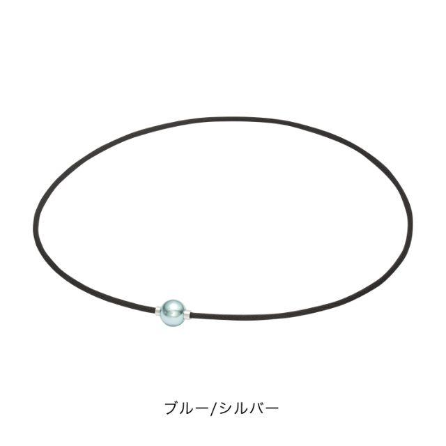 銀谷 現貨 Phiten Rakuwa x100 xtreme mirror ball light blue