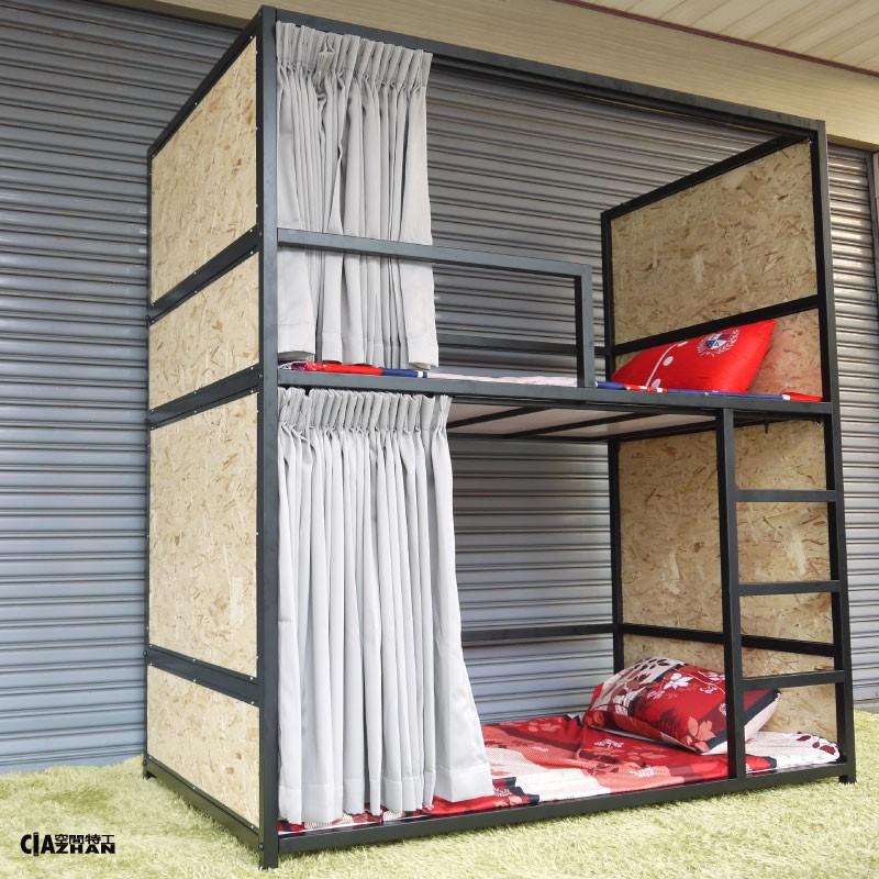 床架 床組 | 空間特工-雙層床單人床架組 3尺 38mm鐵管 宿舍設計款床架 上下舖 床組 封板款 O5A718