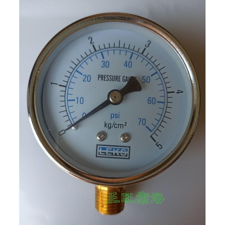 LEKS壓力表、5KG壓力錶、試水壓力表、空壓計、減壓閥、直式壓力表2吋2分牙