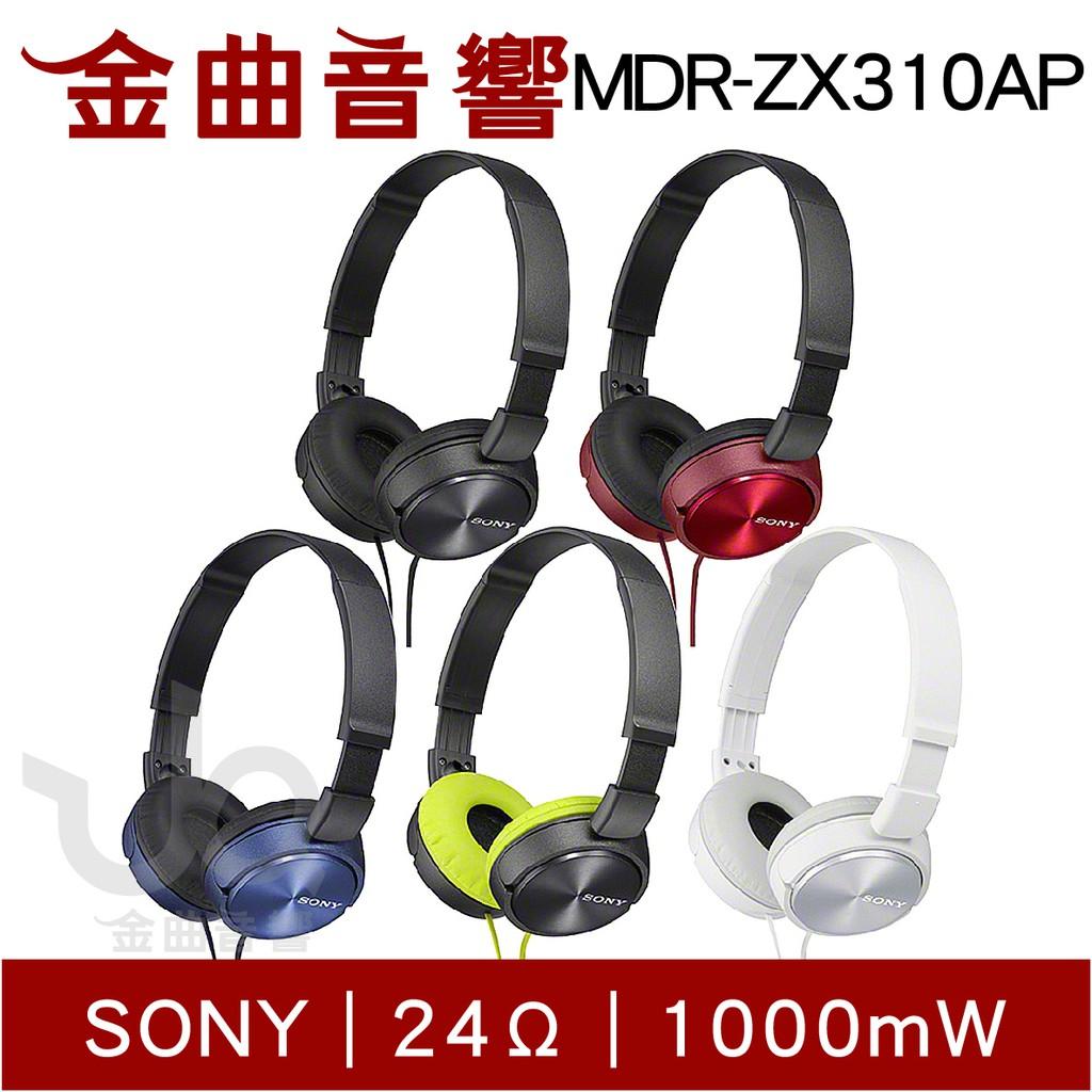 SONY MDR-ZX310AP 五色可選 麥克風 線控 摺疊 收納 耳罩 耳罩式 耳機 | 金曲音響