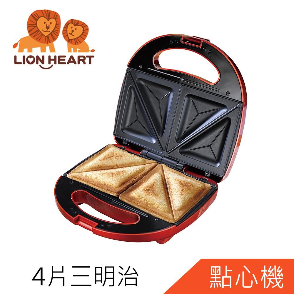 獅子心三明治點心機LST-138