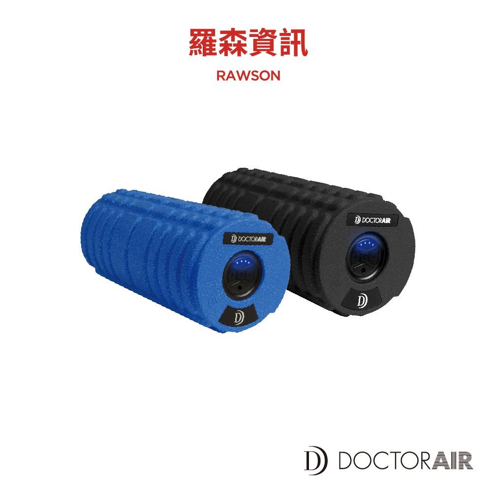 DOCTORAIR SR-002 SR002 伸展大滾輪 健身 電動 按摩 滾輪 滾筒 黑 藍 紅