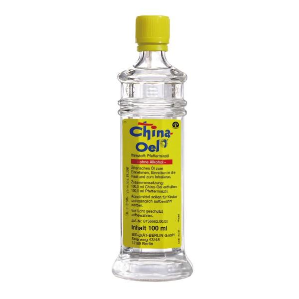 德國百靈油100ML 25ml (100ml含有吸鼻器三個)