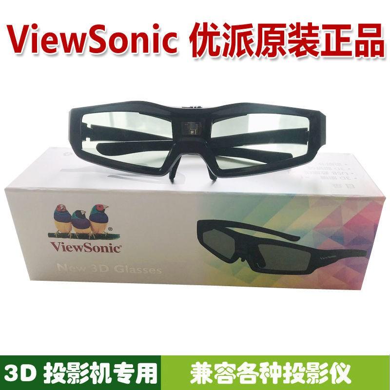 【3D眼鏡】 投影儀 電影院專用 現貨ViewSonic/优派原装3D眼镜主动快门式DLP投影仪Q5/M1+/M2+微