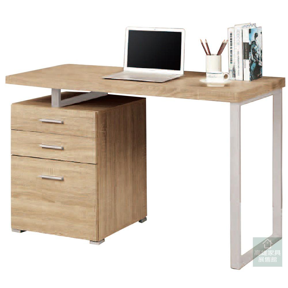 迪斯4尺北歐風時尚書桌/工作桌/電腦桌 HT447-5-7