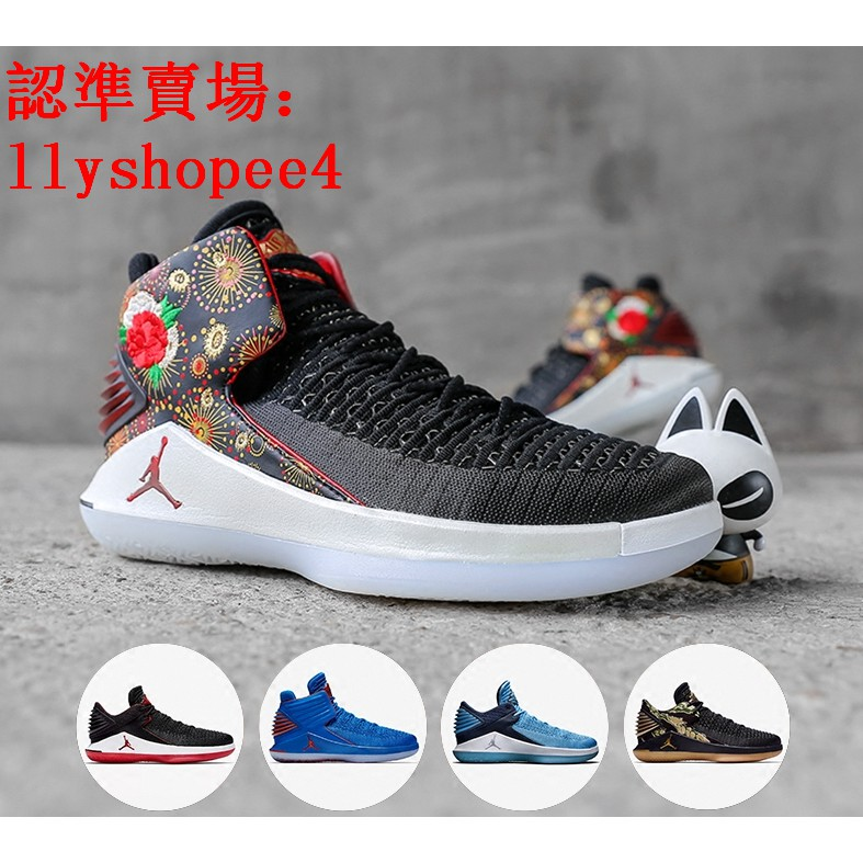 Air Jordan XXXII AJ32籃球鞋 CNY AJ32 中國年 牡丹刺繡 AJ6333-042