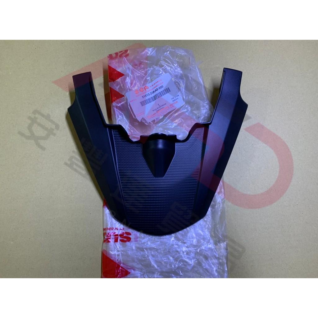 <灰螞蟻> GSX-S150 大燈上蓋 車殼 塑料件 原廠SUZUKI gsx150