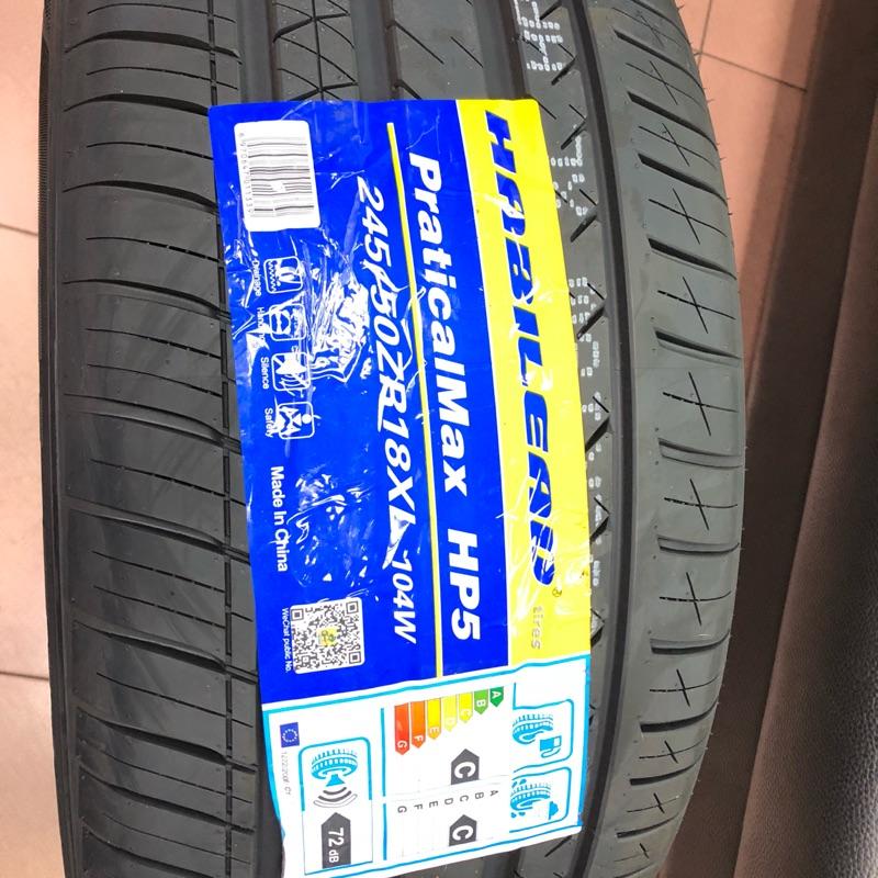 Habilead輪胎 各規格 245/50/18 235/50/18 245/45/19 235/45/18 225