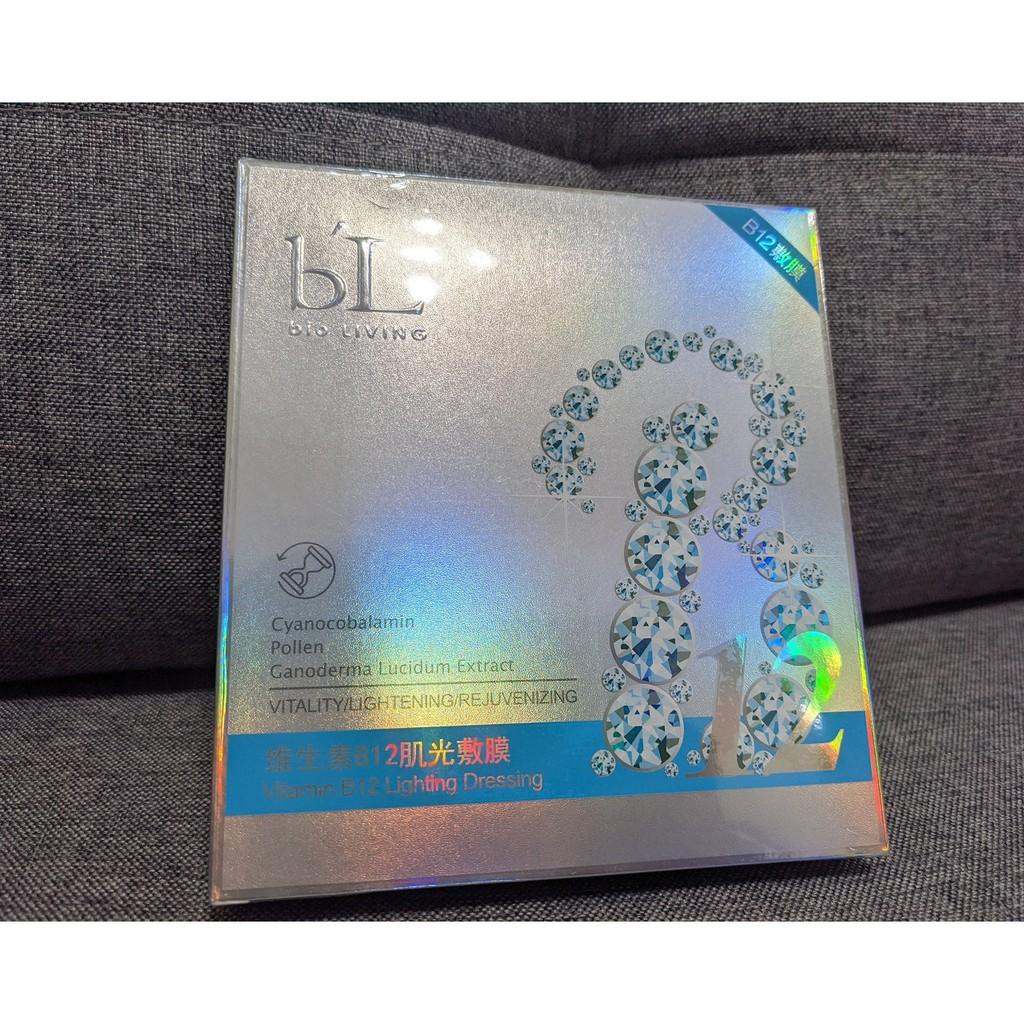 【寶齡】麗碧雅 Bio Living 維生素B12面膜 面膜