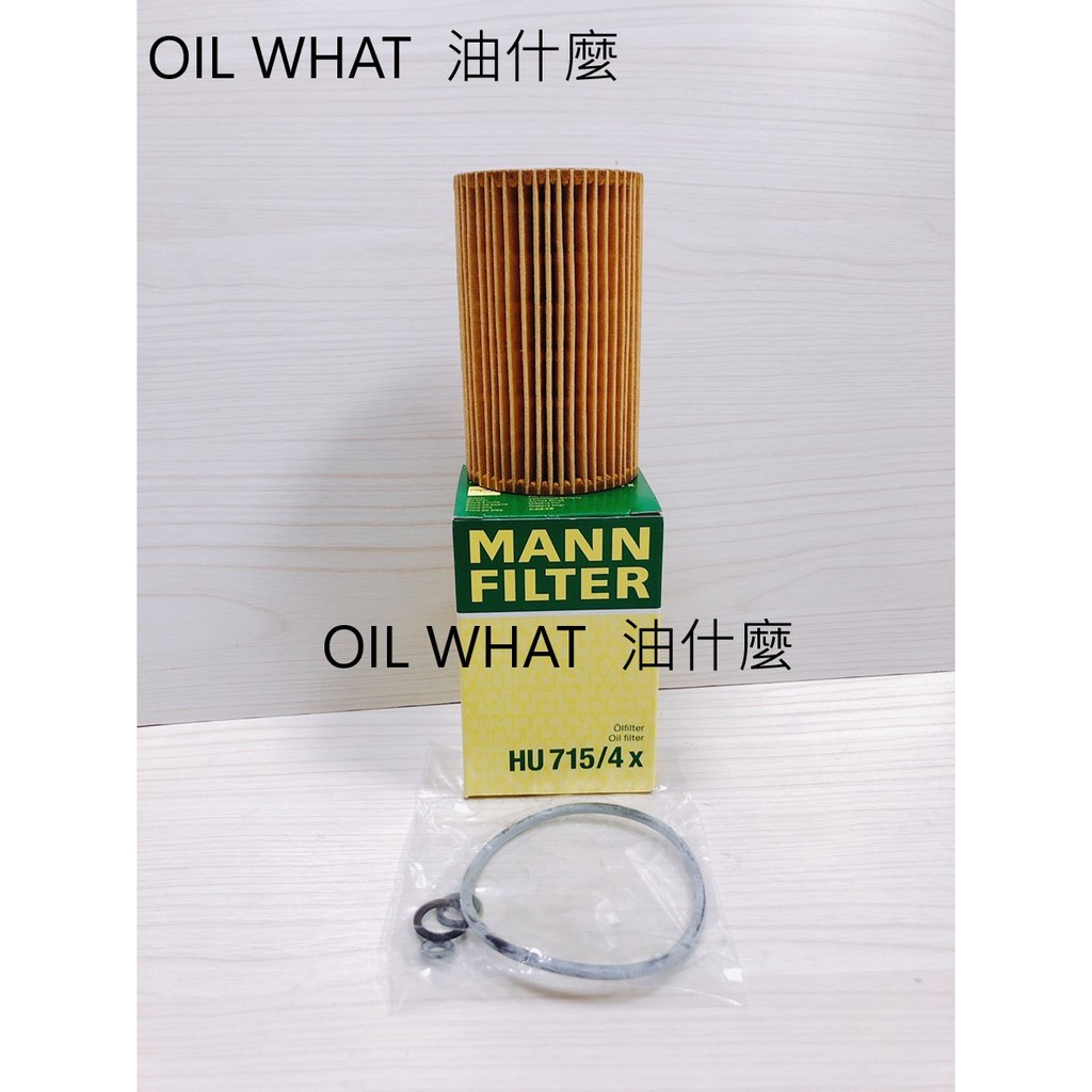 油什麼 MANN BMW 316i 318i 518i z3 E34 E30 E36 E46 機油芯 HU715/4x