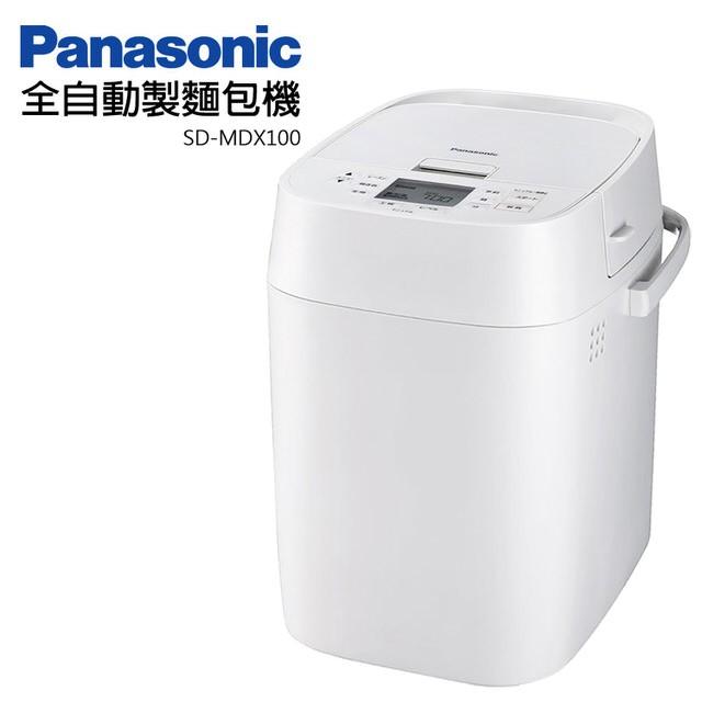 Panasonic國際牌製麵包機(SD-MDX100)