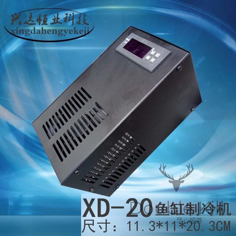 【水族箱水冷機 ,免運】魚缸冷水機制冷機 diy水循環工業制冷機 12V小型冷水機家用制冷器
