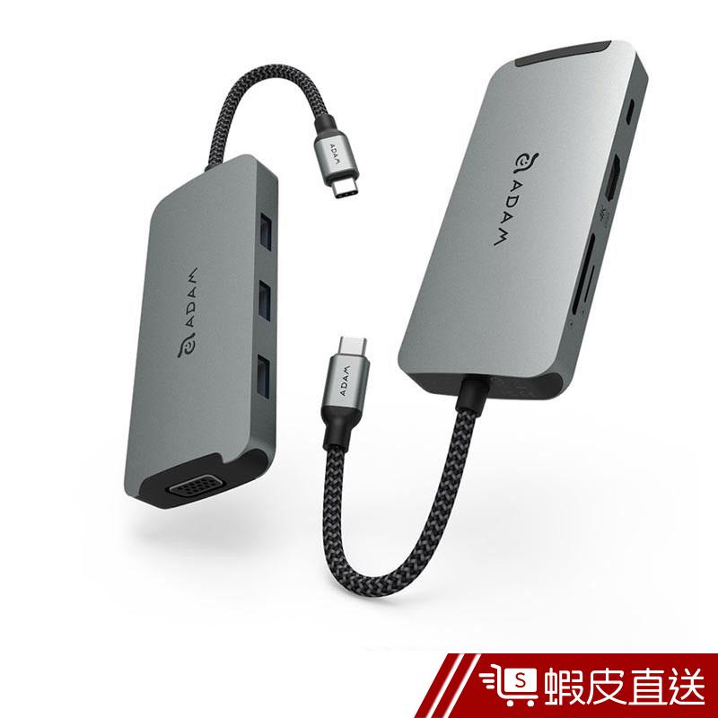 亞果元素 CASA HUB A08 100W USB-C八合一多功能集線器 現貨 蝦皮直送